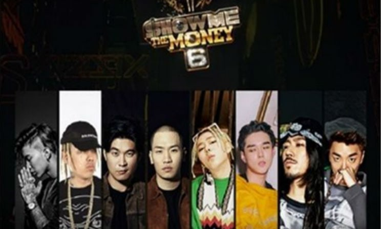 Show Me the Money 6 Expects To Hold Most Auditions Ever, Including Auditions In New York City For 1st Time