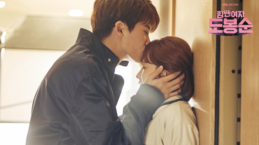 Park Hyung Sik Admits That He Truly Loved Park Bo Young
