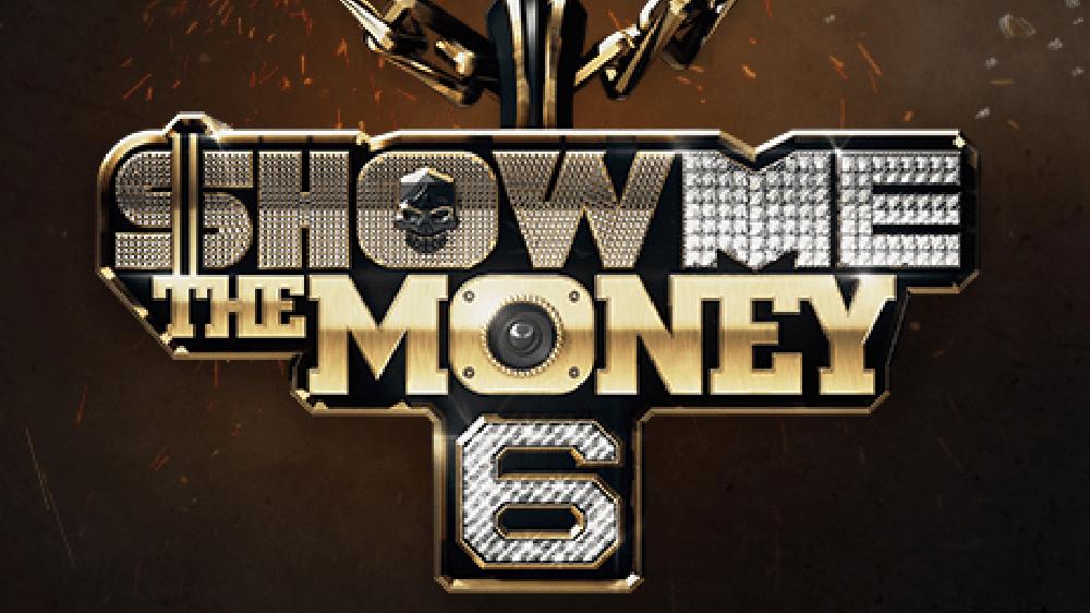 Resultado de imagem para show me the money 6