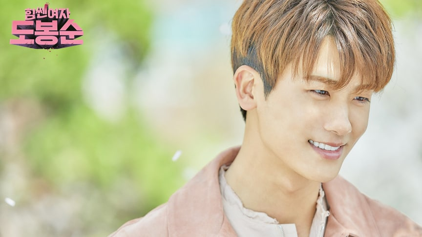 Park Hyung Sik Talks About Finding Himself Again Through Acting And Park Bo Young's Unique Aura