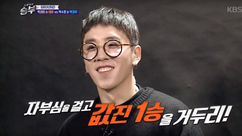 "Watch: Block B's Taeil Appears As A Hidden Card On ""Singing Battle"" And Woos The Audience"