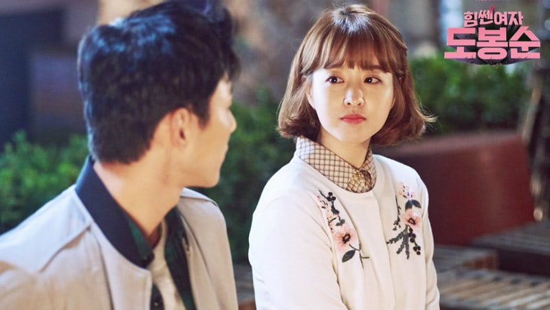 Park Bo Young Shares Her Thoughts On Her New Nickname And Almost Quitting Acting