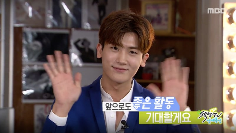 Park Hyung Sik Describes His Ideal Type And Sends Thoughtful Message To Kwanghee