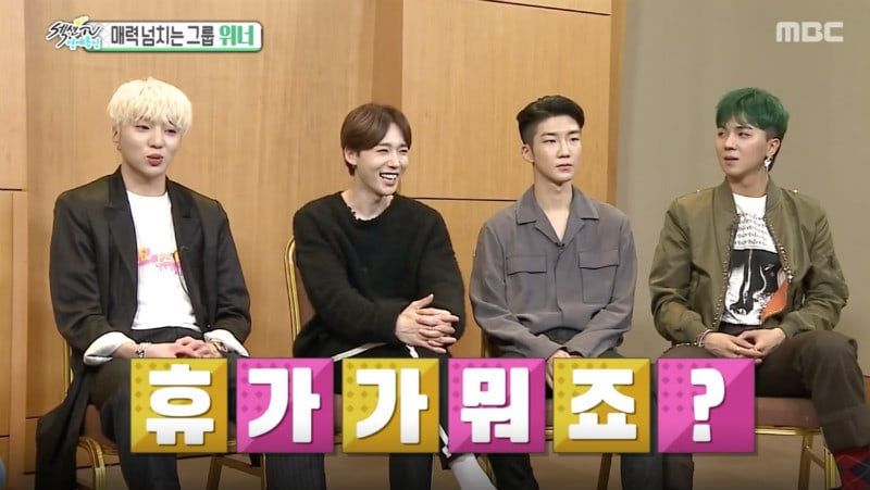 WINNER Claims That They Would Rather Work Than Go On Vacation