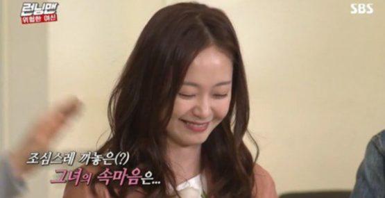 Jun-So-Min