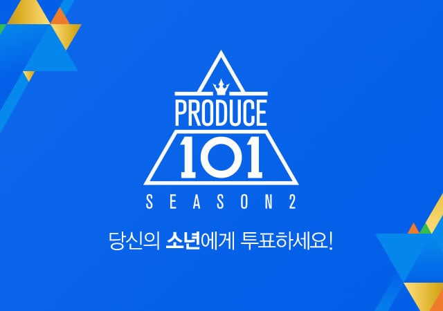 Produce 101 Season 2 Tops Content Power Index Rankings For 3rd Consecutive Week
