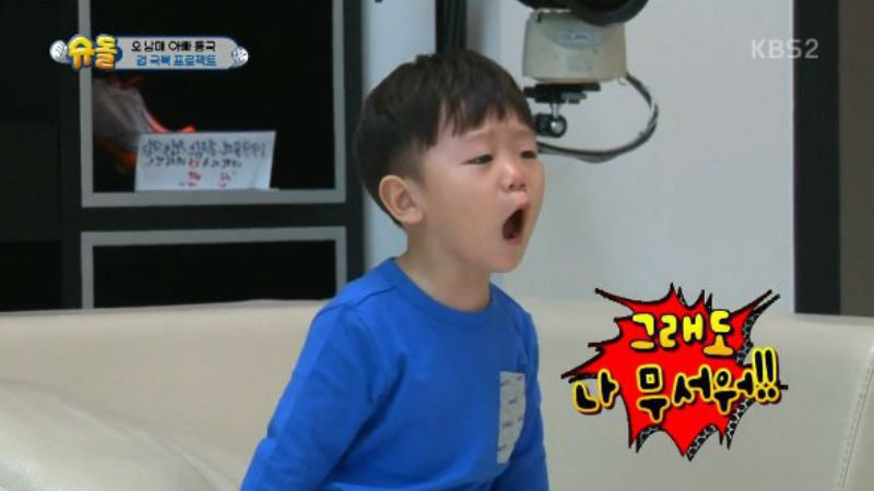 "Daebak Faces His Greatest Fear On ""The Return Of Superman"""