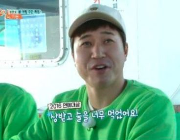 Kim-Jong-Min1