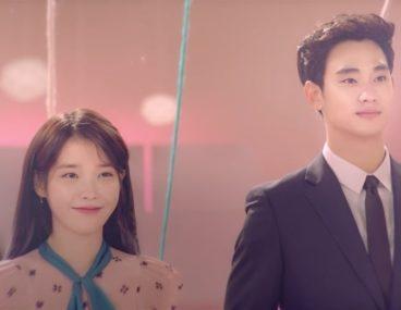 IU-Kim-Soo-Hyun1