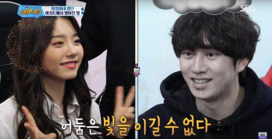 Kim So Hye Kim Heechul StarCraft Game Show