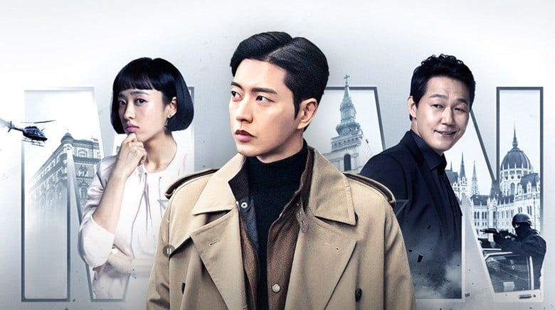 """Eye Candy, Action, Bromance, """"Man To Man"""" Has It All And We're Hooked"""
