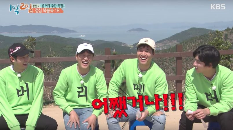 """2 Days & 1 Night"" Members Share About Their Own Good Deeds"