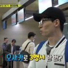 "Actor Makes Hilarious Accidental Cameo On ""Running Man"""