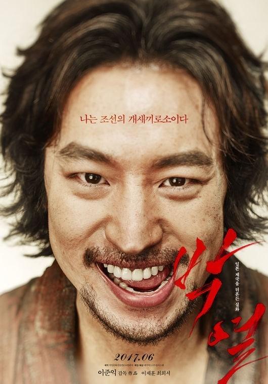 """Горячие  """"лилипуты""""  Кореи - 2 - Страница 8 Lee-Je-Hoon-2"""