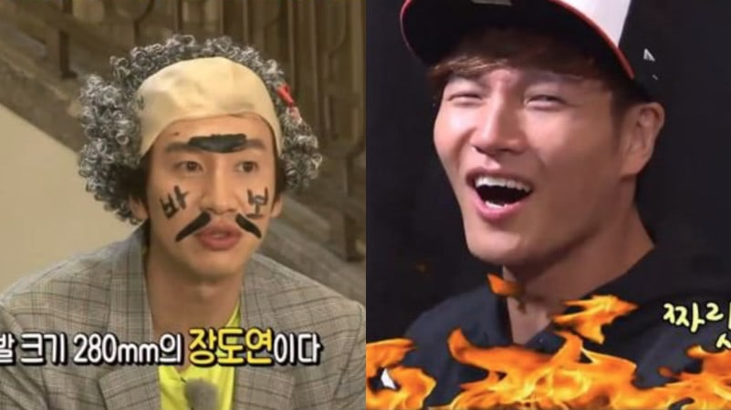 Image of: Funny Moments Fans Comment That Lee Kwang Soo And Kim Jong Kook Were Almost Nowhere To Be Seen Castko Fans Comment That Lee Kwang Soo And Kim Jong Kook Were Almost