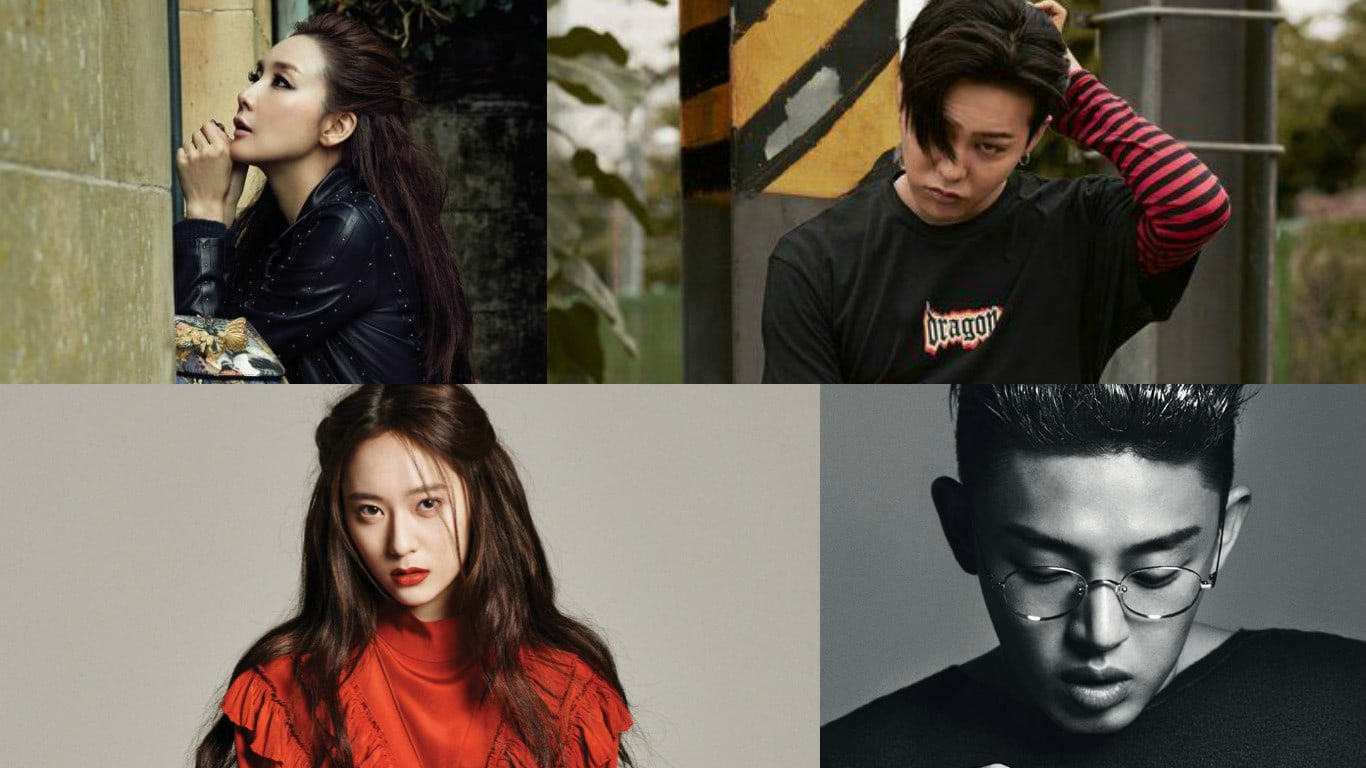 "Actors, Idols, And Singers Feature On ""The List"" Of Most Fashionable Celebrities"
