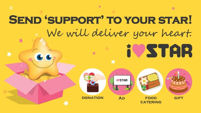 Send Your Love And Support To Your Favorite Stars Through iSTAR!