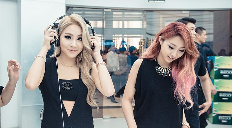 CL Shows Support For Gong Minzy By Congratulating Her On Solo Debut