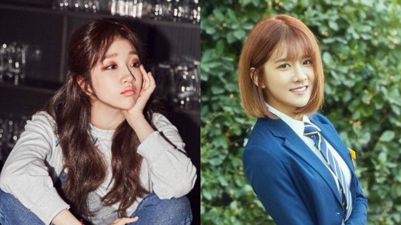Rappers Yuna Kim And Cosmic Girls Exy Announce Collaboration Track With Teaser Image