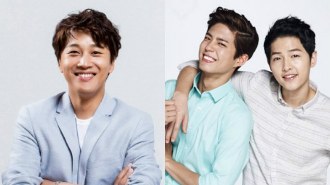 Cha Tae Hyun Reveals Park Bo Gum And Song Joong Ki Often Come To Him For Acting Advice