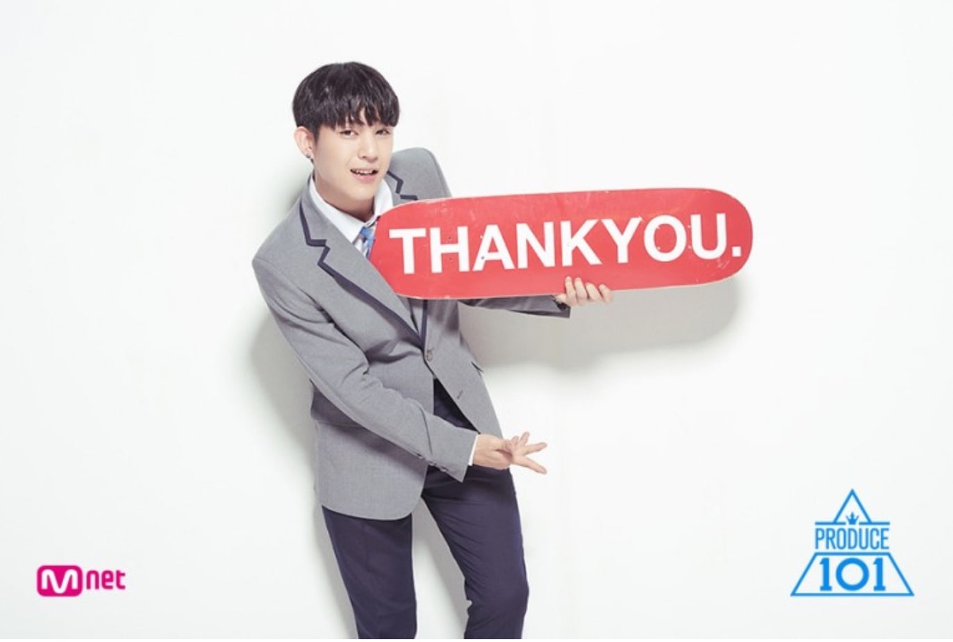 """Uplifting Story Of """"Produce 101 Season 2"""" Contestant Jo Jin Hyung Warms Hearts Of Viewers"""