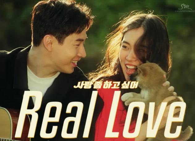 "Update: Henry Shares MV Teaser For Self-Composed Track ""Real Love"""