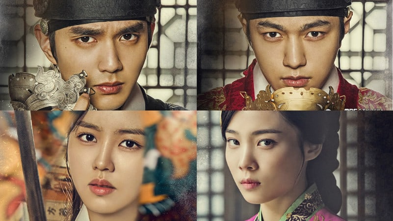 "MBC Releases Character Teaser Posters For ""Ruler: Master Of The Mask"""