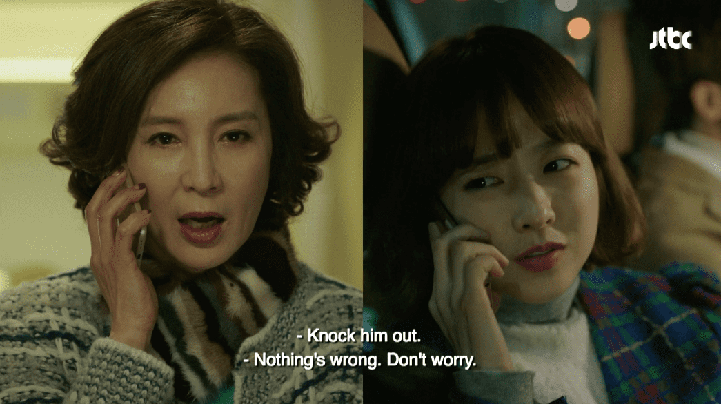 9 Steps To Finding Love, As Told By Do Bong Soon's Mother