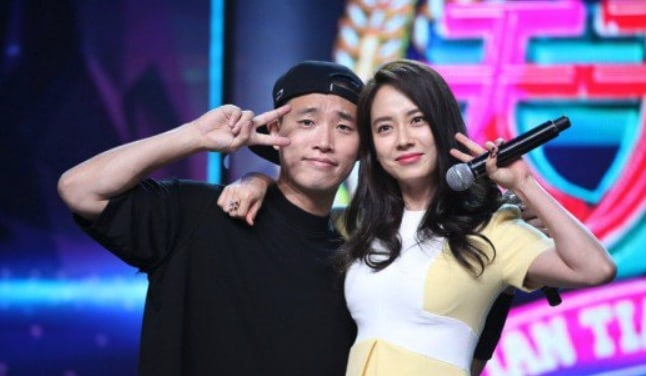 Song Ji Hyo Honestly Talks About How She Feels Regarding Garys Marriage