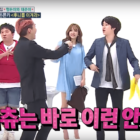 """Former MCs And Former Fixed Members Return For """"Weekly Idol's"""" 300th Episode"""