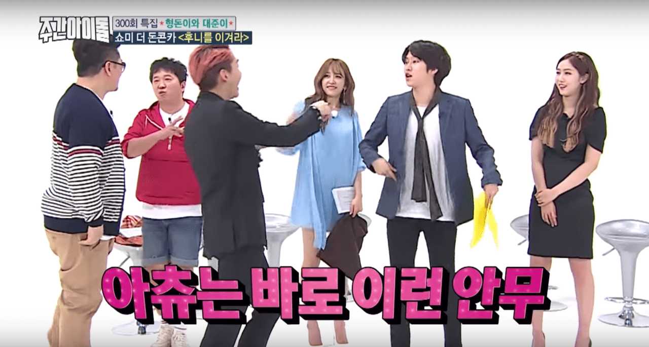 "Former MCs And Former Fixed Members Return For ""Weekly Idol's"" 300th Episode"