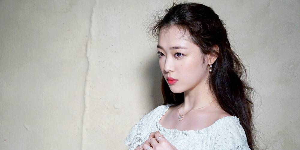 Sulli Deletes Every Post From Her Instagram