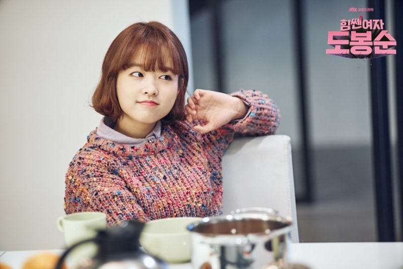 Park Bo Young Compares Her Beauty To Song Hye Kyos And Says Popularity Is Only Temporary