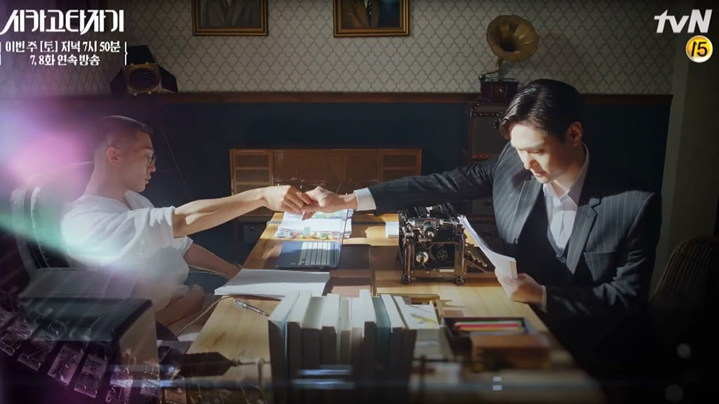 Watch: Love Lines Become Even More Complicated In New Preview For Chicago Typewriter