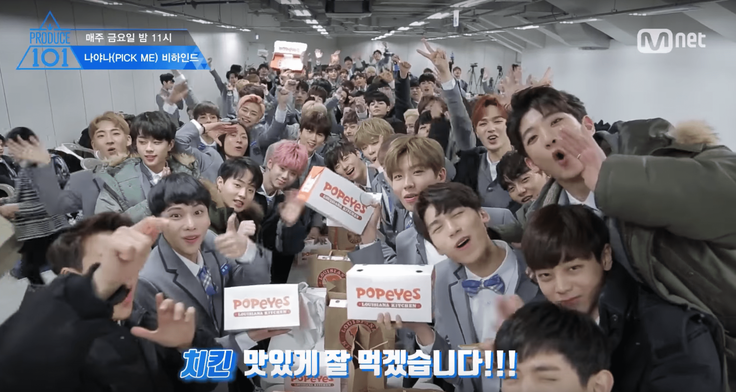 "Watch: ""Produce 101 Season 2"" Releases Behind-The-Scenes Look At Their ""Pick Me"" Performance On ""M!Countdown"""