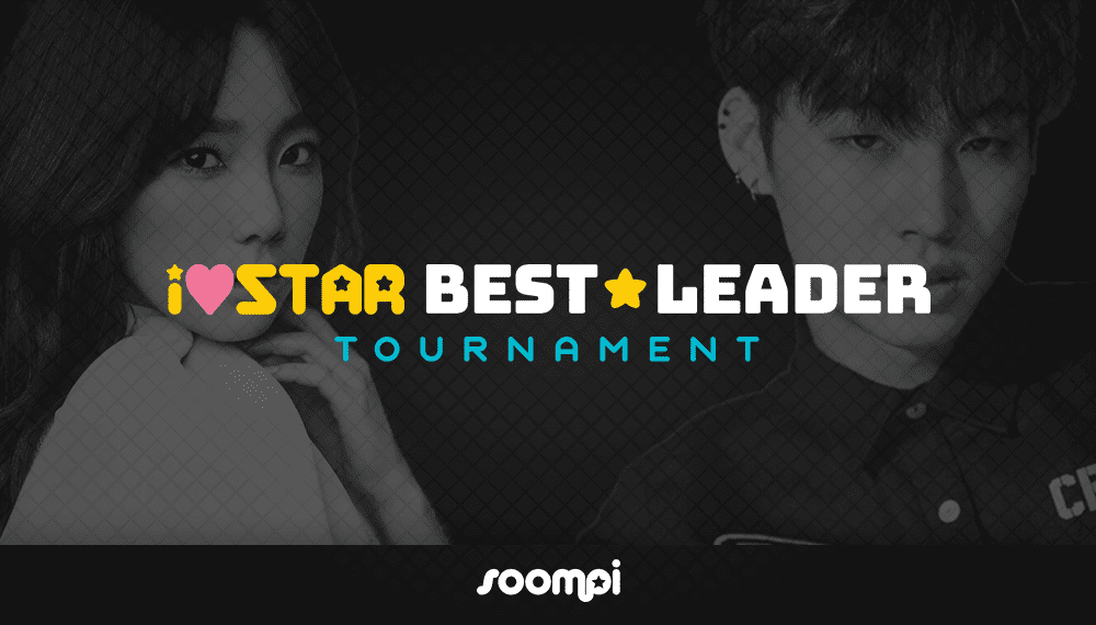 It's Leader v. Leader: Announcing The iSTAR Best Leader Tournament