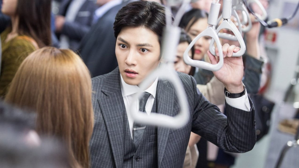"""Ji Chang Wook And Nam Ji Hyun's Unusual First Meeting Revealed In New """"Suspicious Partner"""" Stills"""