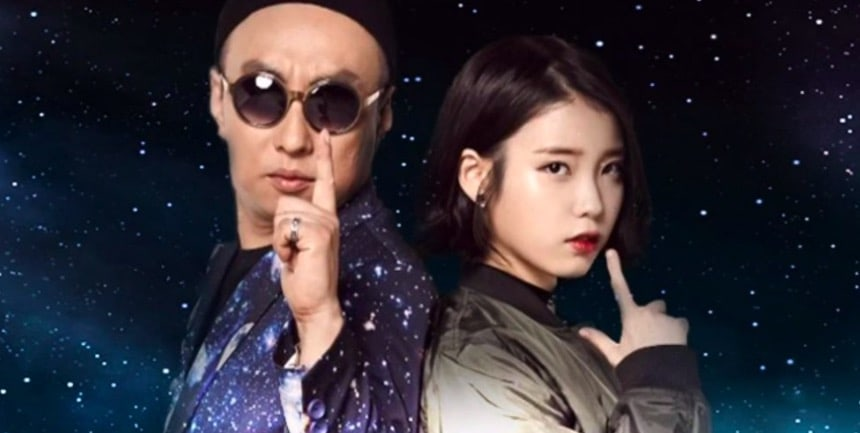 Park Myung Soo Is Trying To Get IU To Work With Him Again
