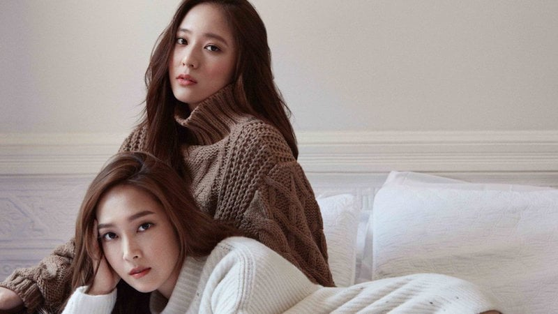 """""""Strong Family 2017"""" Apologizes For Name Mishap With Jessica And Krystal"""