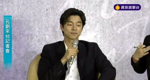 Gong Yoo Talks About Why He Doesnt Use Social Media