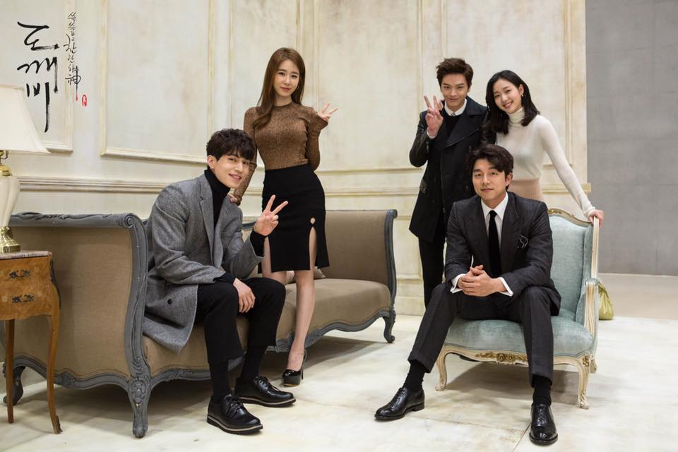 """Gong Yoo Says He Misses The """"Goblin"""" Cast And Admits It's Hard To Stay In Touch Due To Busy Schedules"""
