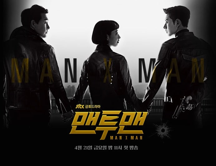 "JTBC Drama ""Man To Man"" Experiences Sharp Drop In Ratings"