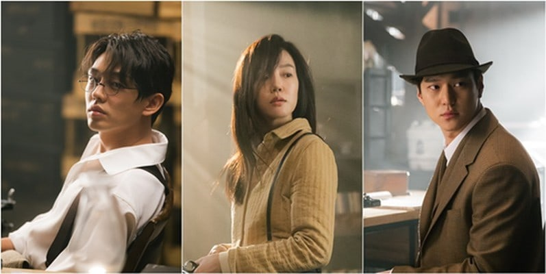 "6 Reasons You Should Watch ""Chicago Typewriter"" 