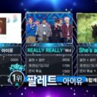 """Watch: IU Takes 2nd Win For """"Palette"""" On """"Music Core""""; Performances By SECHSKIES, WINNER & More"""