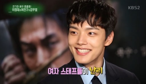 Yeo Jin Goo Reveals How Staff Reacted When Park Bo Gum Sent Food Support To His Movie Set