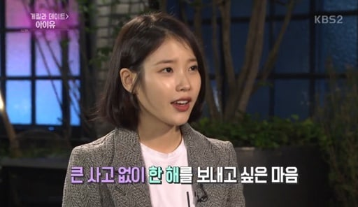 IU Discusses Success Of Newest Album Palette And What It Represents For Her
