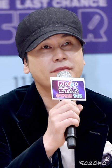 Yang Hyun Suk Charged With Violation Of Municipal Building Code