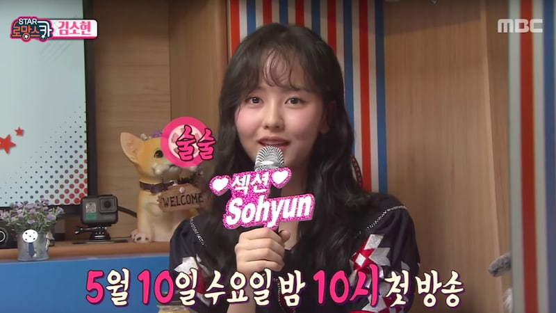 Kim So Hyun Selects Her Ideal Type Among The Male Actors Shes Worked With