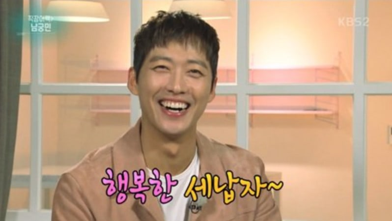 Namgoong Min Talks About Getting Older, Paying Taxes, And Winning At Award Ceremonies