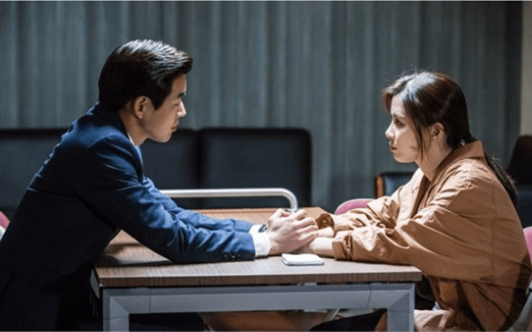 Lee Bo Young And Lee Sang Yoons Relationship Takes A Step Forward On Whisper Despite High Stakes